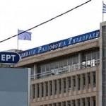 Sede-television-publica-griega-Atenas_ESTIMA20130611_0272_12
